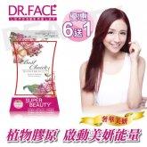 【Dr.Face】鑽透膠原蛋白美顏粉(6盒)